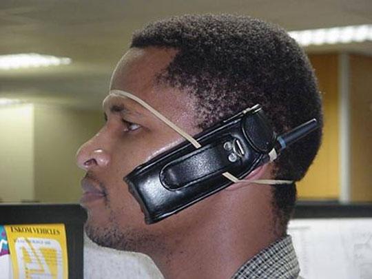 Turn off the phone