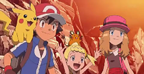 Pokemon XY - Photo courtesy of AnimesOnlineGratis from Flickr